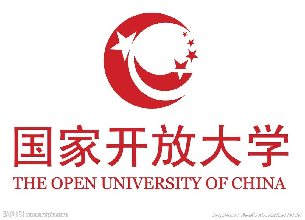 国家开放大学是不是就是电大?含金量如何?图片