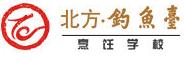 北方釣魚台國際烹飪學校